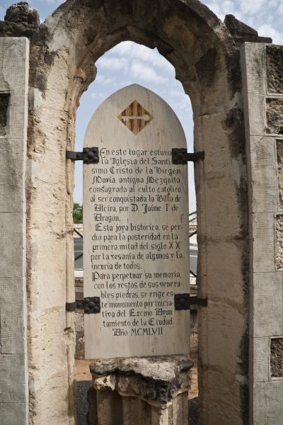 Ojiva de Santa María