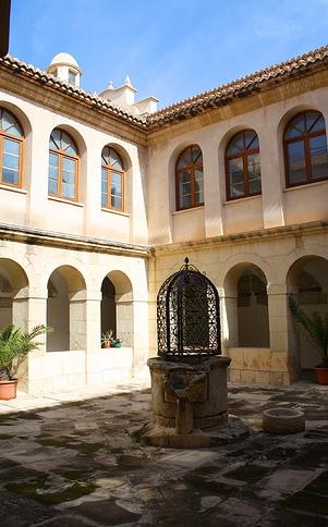 The Former-Convento de San José